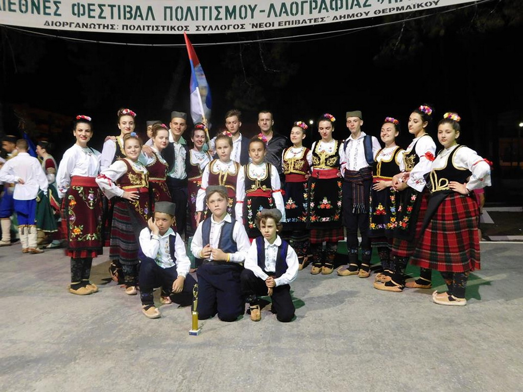 Serbian young participants in Thessaloniki