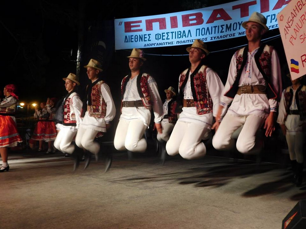 Romanian  folk group in Thessaloniki